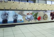 фартук из стекла фотопечать Красноярск