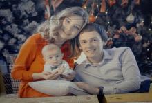 фотография семейная